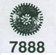 ROLEX VISARVÄXELHJUL 1530