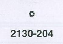 ROLEX TRANSMISSIONSHJUL 2135