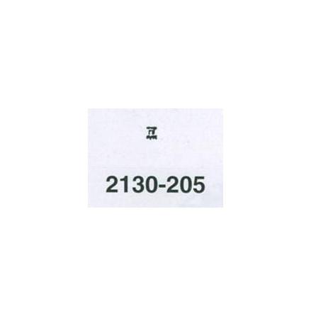ROLEX MUFFHJUL CAL. 2130-205