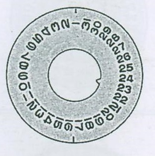 ROLEX DATUMSKIVA CHAMPAGN 1555